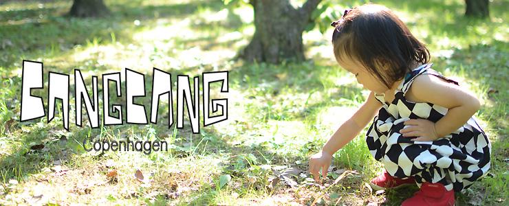 bangbangcopenhagen���Ҷ���